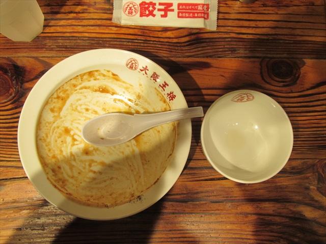 osaka_osho_mabo_mozzarella_fried_rice_20190215_093