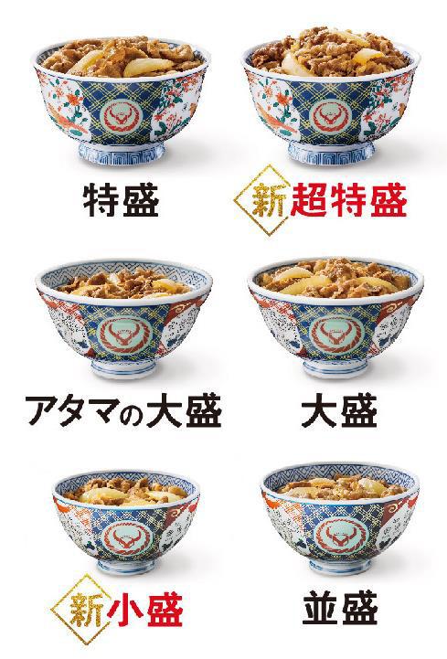 吉野家牛丼20190307からのラインナップ一覧20190304