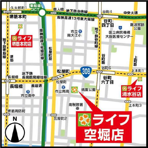 ライフ空堀店_広域地図20190303