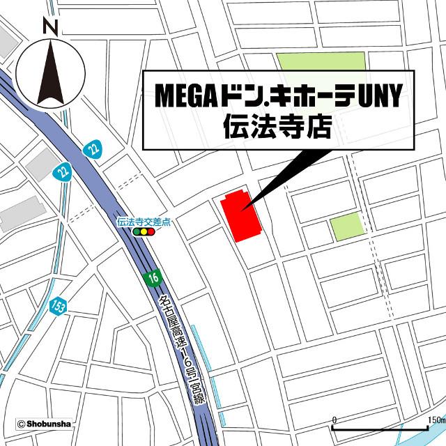 MEGAドンキホーテUNY伝法寺店地図20190317