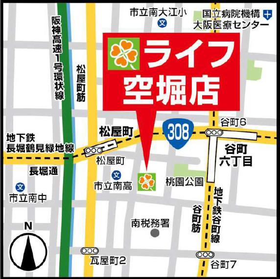 ライフ空堀店_周辺地図20190303