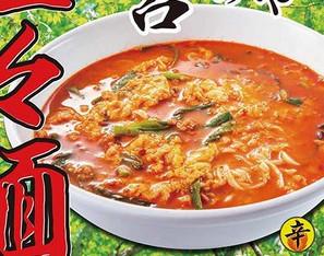 日高屋大宮担々麺2019ポスター切り抜き20190320