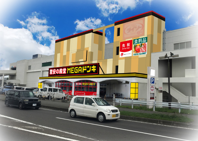MEGAドンキホーテ札幌篠路店外観イメージ20190311