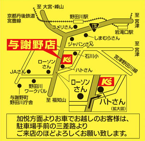 ケーズデンキ与謝野店チラシ掲載地図20190309