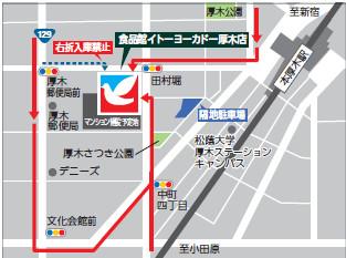 イトーヨーカドー食品館厚木店_地図20190317