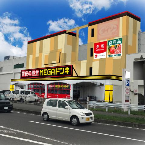 MEGAドンキホーテ札幌篠路店オープンサムネイル