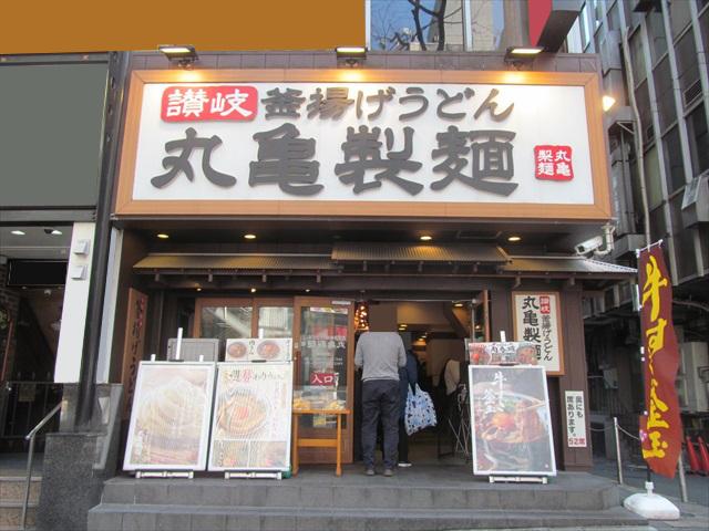 marugame_seimen_tsukimi_kizami_kitsune_kake_20190312_132