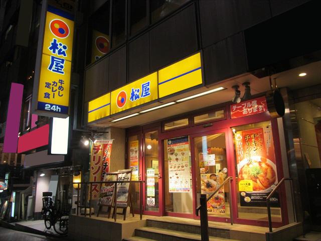 matsuya_gorogoro_chicken_with_chili_sauce_teishoku_20190319_009