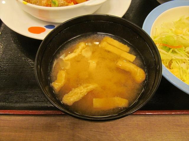 matsuya_gorogoro_chicken_with_chili_sauce_teishoku_20190319_040