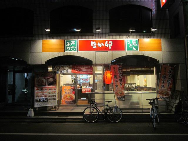 nakau_sumibiyaki_oyakodon_20190319_004