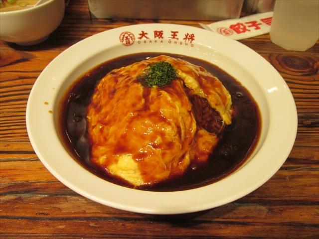 osaka_osho_ufo_sauce_tenshinhan_20190313_036