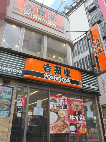 yoshinoya_gyudon_cho_tokumori_20190307_006