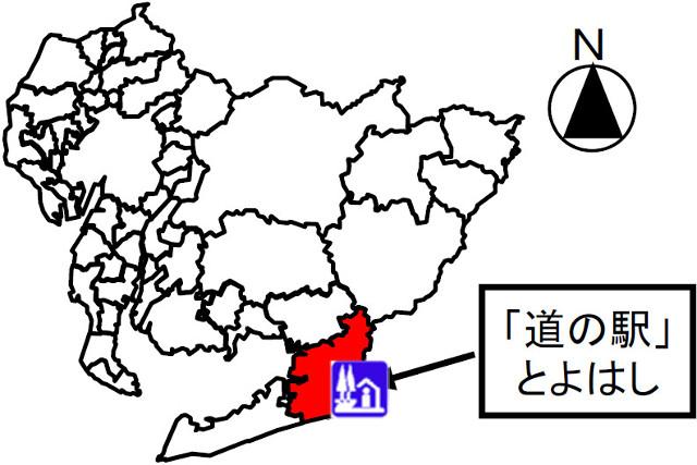 道の駅とよはし_広域地図_640_20190430