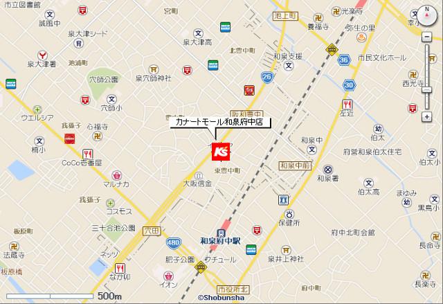 ケーズデンキカナートモール和泉府中店地図20190421