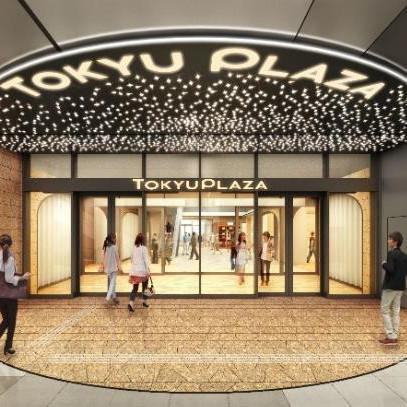 東急プラザ渋谷_渋谷フクラス内に2019年12月開業サムネイル