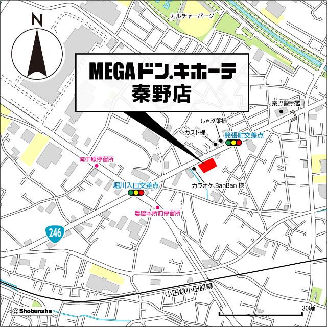 MEGAドンキホーテ秦野店_地図_20190423