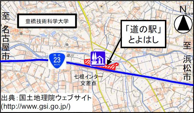 道の駅とよはし_周辺地図_640_20190430