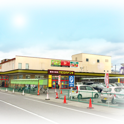 MEGAドンキホーテ甲賀水口店オープンサムネイル