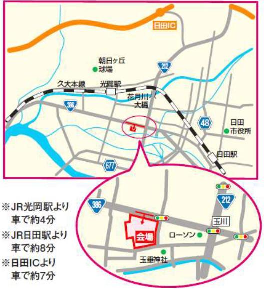 ゆめマート日田地図20190403