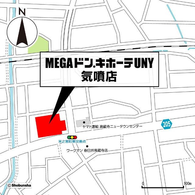 MEGAドンキホーテUNY気噴店地図20190424