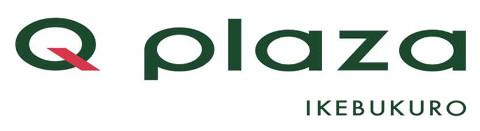 キュープラザ池袋ロゴ20190521