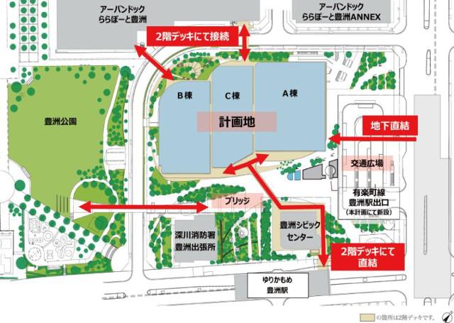 豊洲ベイサイドクロス周辺施設との接続20190522
