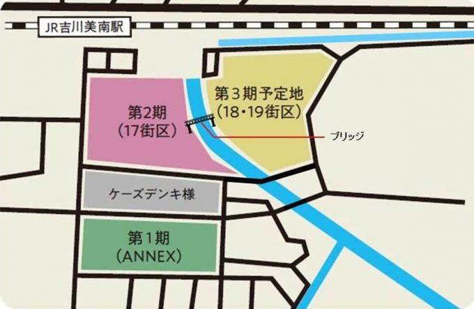 イオンタウン吉川美南第3期_地図_1205_20190531