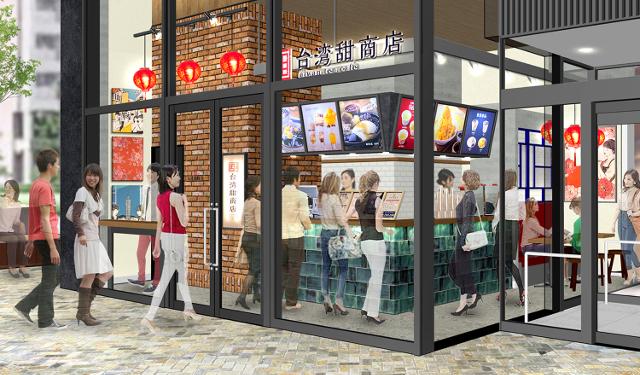 台湾甜商店_大分オーパ店_外観イメージ_20190520