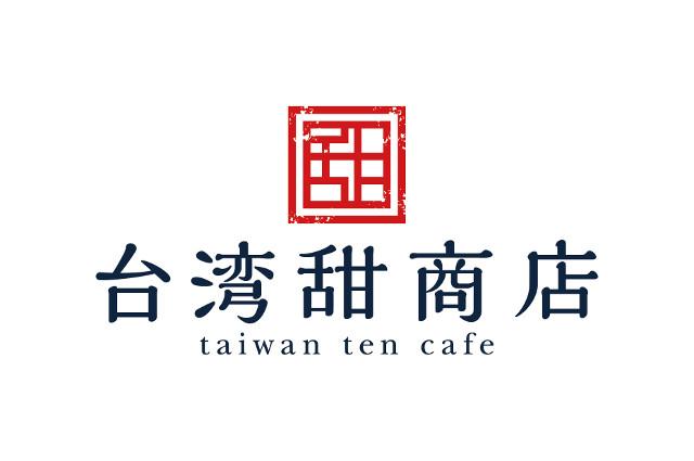 台湾甜商店_ロゴ_20190520