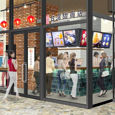 台湾甜商店_大分オーパ店__20190601オープンサムネイル