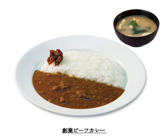 松屋_創業ビーフカレー2019_商品画像_1205_20190529