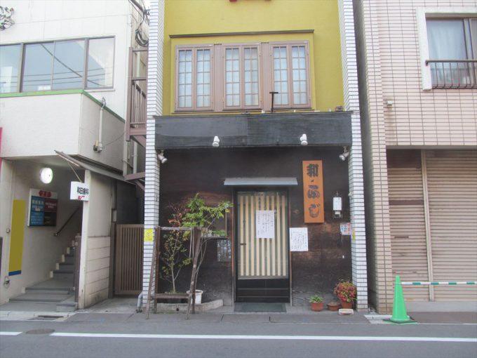 wa_fuji_setagaya_20190531_close_003