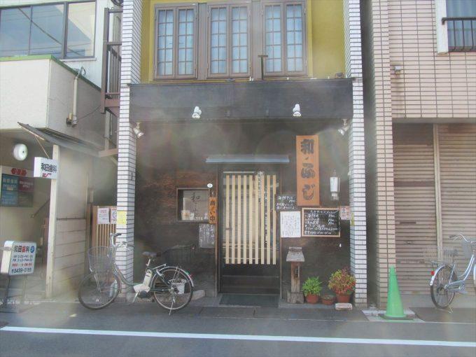 wa_fuji_setagaya_20190531_close_006