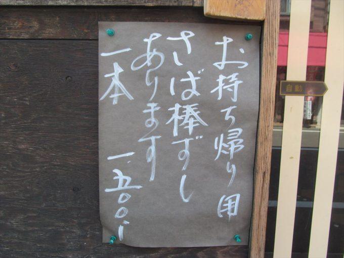 wa_fuji_setagaya_20190531_close_012