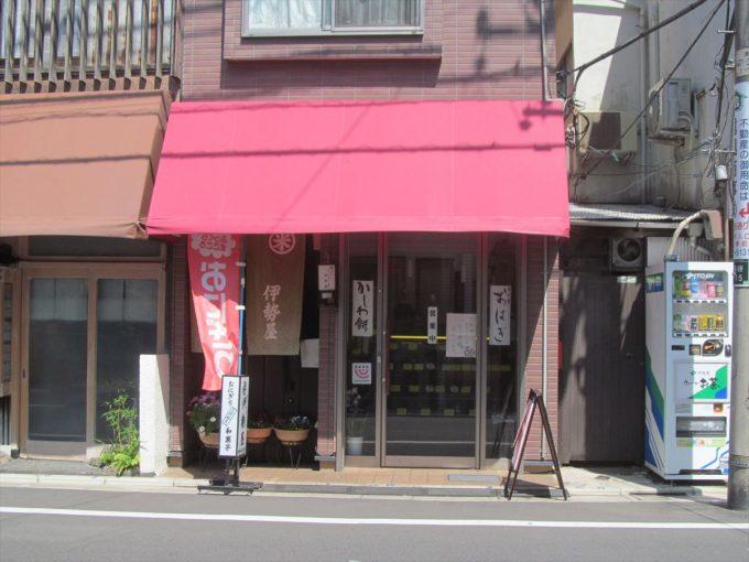 wa_fuji_setagaya_20190531_close_018