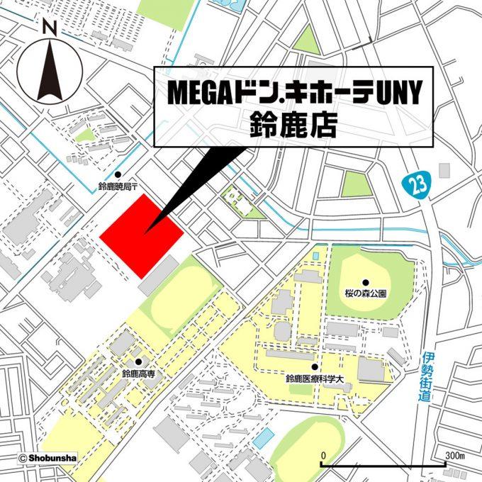 MEGAドンキホーテUNY鈴鹿店_地図_1205_20190616
