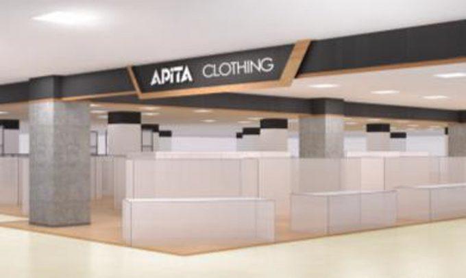 APITA_CLOTHING_店舗イメージ_1205_20190616