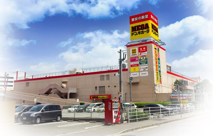MEGAドンキホーテ福岡福重店_外観写真_1205_20190615
