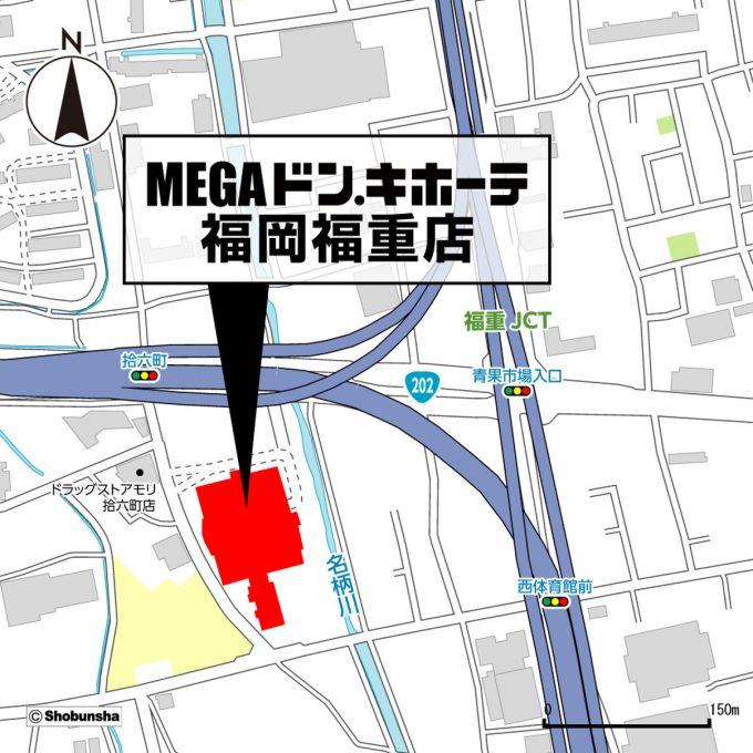 MEGAドンキホーテ福岡福重店_地図_1205_20190615