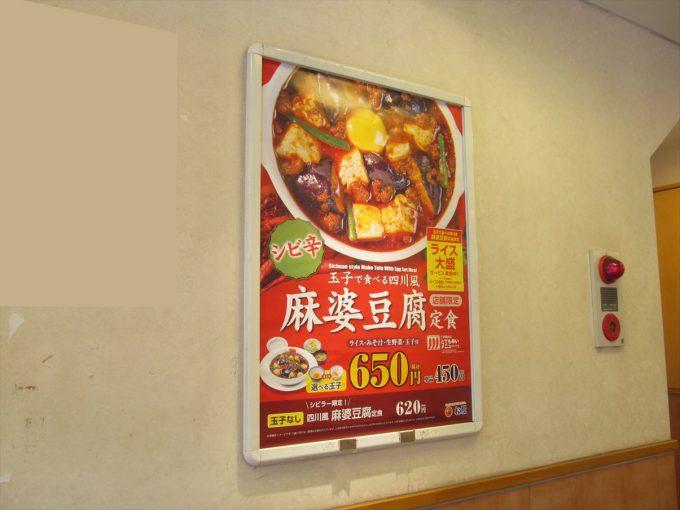 matsuya_sogyo_beef_curry_20190604_016