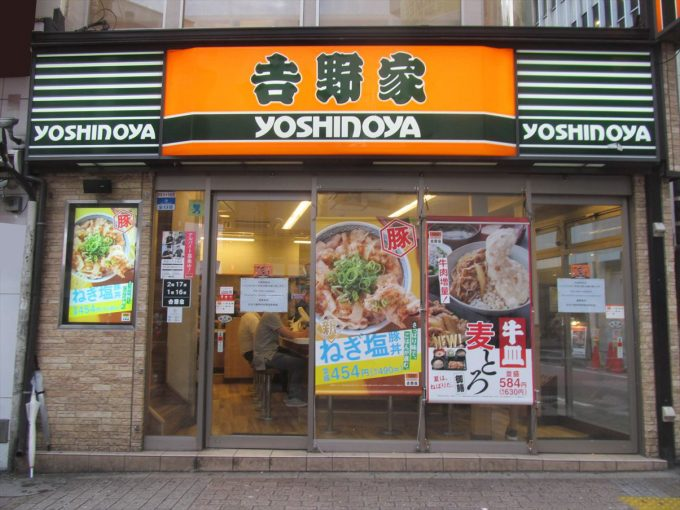 yoshinoya_monstmori_butadon_20190628_005