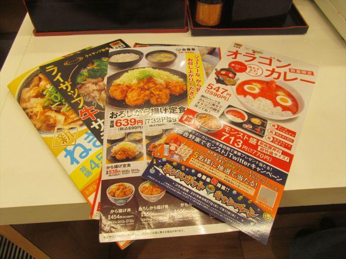yoshinoya_oragon_curry_20190627_004
