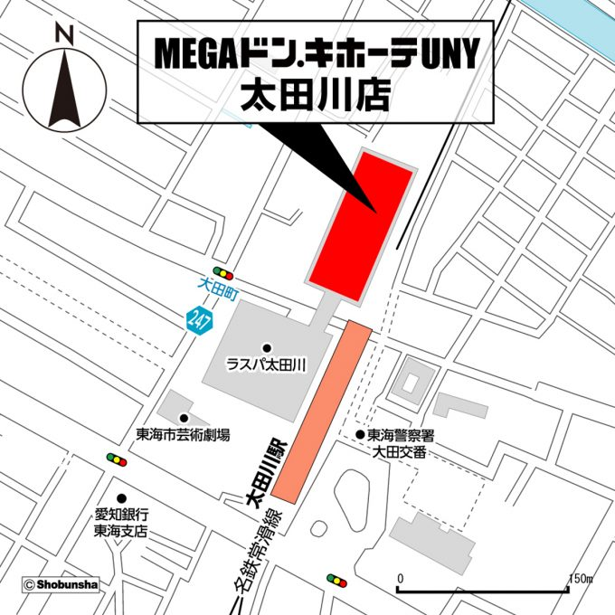 MEGAドンキホーテUNY太田川店_地図_1205_20190721