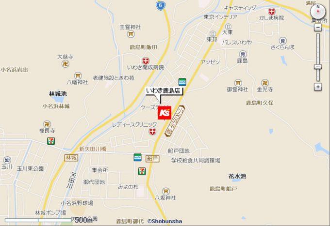 ケーズデンキいわき鹿島店地図_1205_20190713