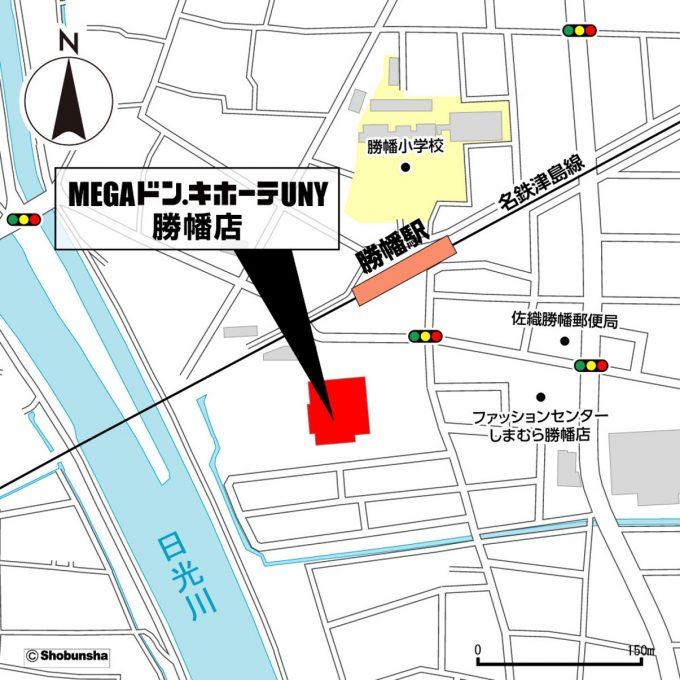 MEGAドンキホーテUNY勝幡店_地図_1205_20190708