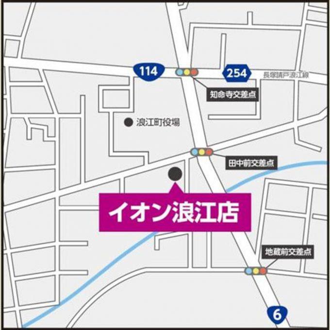 イオン浪江店地図_1205_20190714