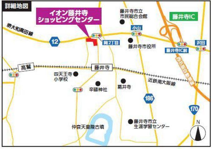 イオン藤井寺ショッピングセンター_周辺地図_1205_20190724