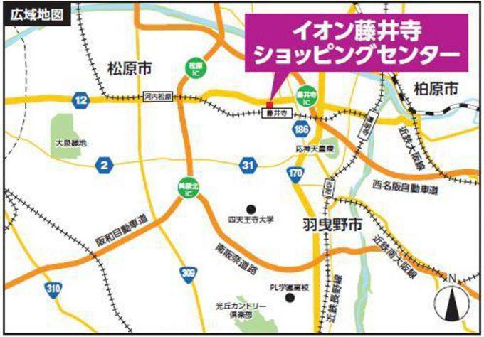 イオン藤井寺ショッピングセンター_広域地図_1205_20190724