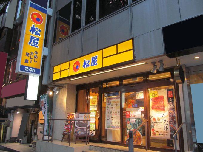 matsuya_ajitama_original_curry_20190717_003