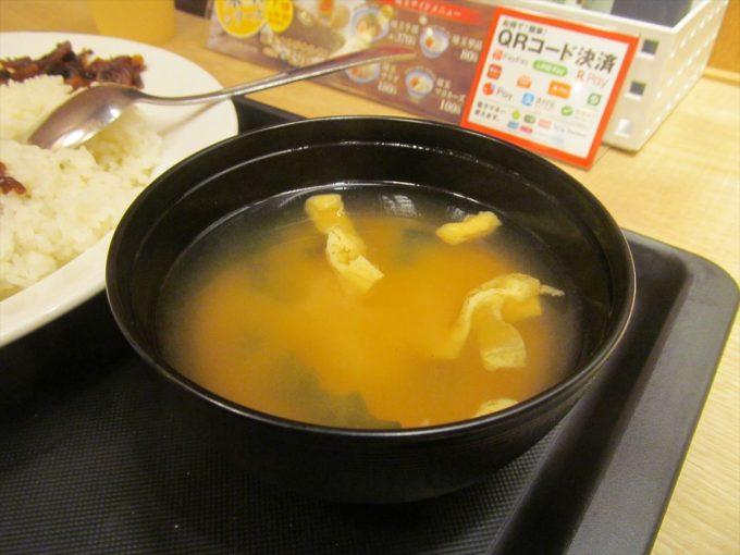 matsuya_ajitama_original_curry_20190717_054